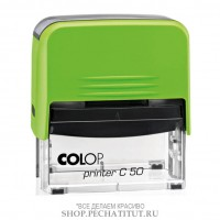 Colop Printer C50 Compact Transparent. Корпус киви