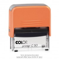 Colop Printer C50 Compact Transparent. Цвет корпуса: оранж