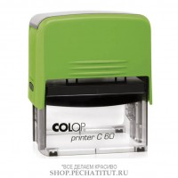 Colop Printer C60 Compact Transparent. Цвет корпуса: киви