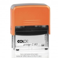 Colop Printer C60 Compact Transparent. Цвет корпуса: оранж